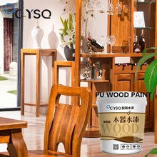CYSQ High hardness polyurethane PU paint lacquer for wood furniture