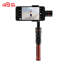 Brushless handheld smartphone 3 axis easy gimbal stabilizer