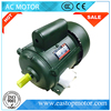 CE Approved JY fractional horsepower ac motors for Agricultural processing machinery with Aluminum-bar rotor