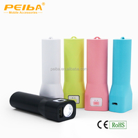 China supplier portable chargers & emergency mobile phone charger 2600mah power bank
