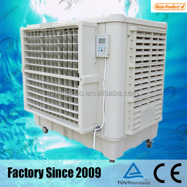 10000CMH 2014 New Honey-comb Type Of Air Coolers India