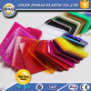 Different color cast plexiglass acrylic sheet 2.8mm 3mm 4mm untiuv perspex price