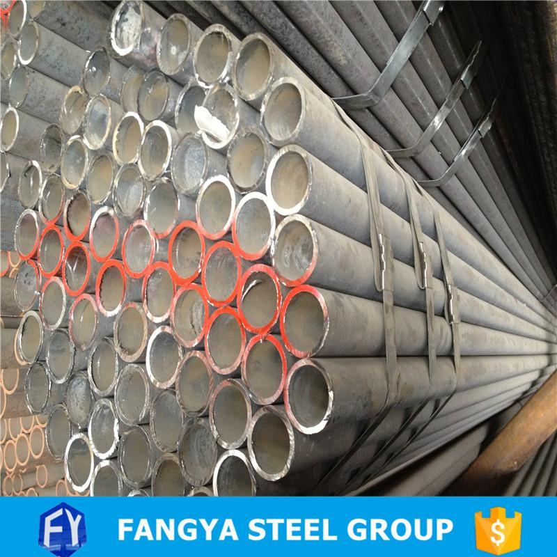 china supplier ! gas piping material s235jrh structural steel tube