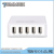 Portable Travel AC Charger with 5 Independent USB Ports, EU/UK/US/AU Plug Power Adapter