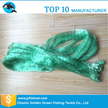 European Bulltrout YOKO or TATE 100% nylon recycle fish drying fishing net monofilament, machine weaving net on sale