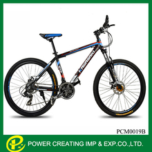 A variety of full suspension aluminium alloy mountain bike