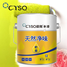 acrylic polymer waterproofing water based polyurethane paint coating chemical