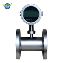 analog 4-20mA output turbine water liquid flowmeter
