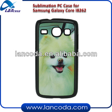 sublimation 2d phone case for Samsung Galaxy Core I8262