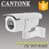 Cantonk IMX291 Starvis Back-illuminated 2.8-12mm Bullet 1080P Starvis AHD Camera