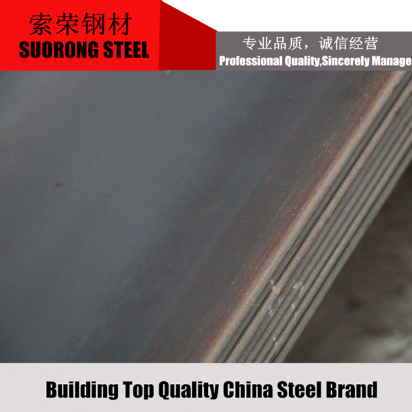 high quality China wholesale alibaba express hot rolled mild steel plate