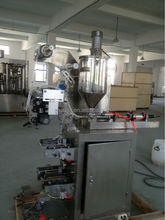 Factory price sauce/sauce/oil/shampoo bag packaging machine