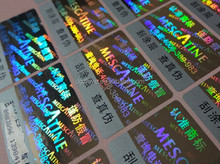 hot stamping foil counterfeit security holographic 3d custom hologram sticker