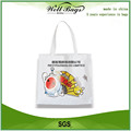 Promotion eco rpet grocery bags, Rpet grocery bags,promotion eco bags