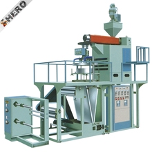 Single layer plastic pe film blowing machine used blown film extruder
