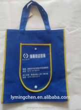 convenient easy carry foldable non woven bag with two plastic button