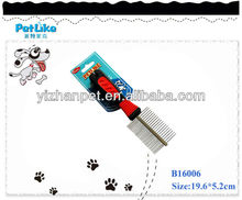 2013 new popular pet grooming products for dog or cat