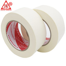 temperature resistant and soft textured self adhesive felt white round masking paper tape