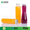 300ml sample free bulk food packing jar pet clear wholesale fruit juice liquid packaging bottle