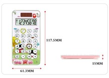 Mini Cartoon Calculator 8 digits Gift General Pocket Calculator with Rubber Key