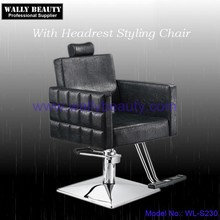 Wholesale styling chair with headrest