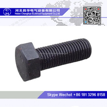 Carbon steel DIN 933 DIN 931 hex head bolt make by hot forged