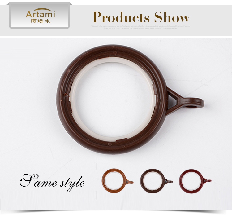Factory sale Chinese artistic wood pattern plastic curtain rings