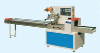 Automatic pillow bag flow type wafer bar packing machine