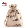 Silk screen printing retro english linen drawstring bag