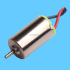 Micro Driving Motor For Household Fan And Toy Model Plane wholesale