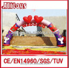 Ali waterproof outdoor inflatable arch/wedding arch