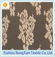 Floral high quality korean lace fabric for lady dress