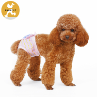 New type pink striped pet underwear dog sanitary pants clothing