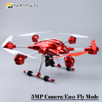 2016 Hot Product Sample 2.4G Photo Video Drone with HD Camera