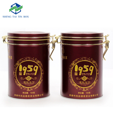 Recycle Tin Food Packaging For Coffee Containers Round Airtight Metal Coffee Tin Can
