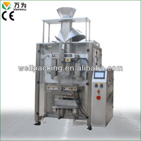 1-3KG rice bag filling packing machine with conveyor and sewing machine system