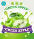 Green Apple Concentrated Juice & Syrup