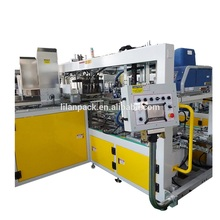 2018 New Style Made in China automatic food box packaging machine and carton packing machine