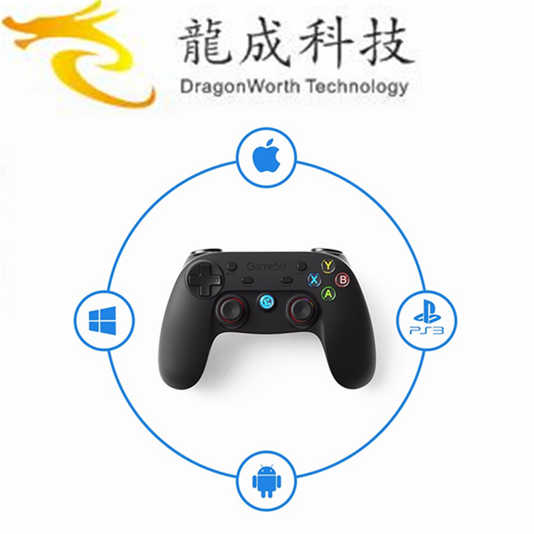 2017 Dragonworth wholesale GameSir G3s Gamepad Controller BT WiFi snes N64 Joystick 2.4g Wireless Bluetooth android smart tv