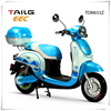 2016 new design TAILG electric scooter moped price 2 wheel for sale