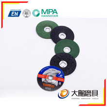 China Brand Abrasive Rail Cutting Disc For Concrete Cutting and Grinding