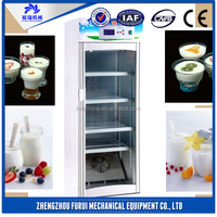 570L Yogurt machine/industrial yogurt making machine