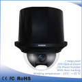 waterproof auto tracking new design cctv mini dome camera housing ,bus, car