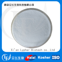 Cosmetic Raw Material Low Molecular Weight Sodium Hyaluronate