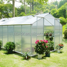 aluminum garden green house