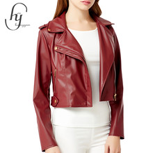 Promotional ladies sexy eco-friendly leather jacket perfecto jacket for women