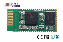 Bluetooth Module Remote Control CSR Chip EDR PCs, PDAs USB 2.0 and UART Host Interface