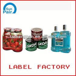 liquid tyre acrylic sealant in Taizhou