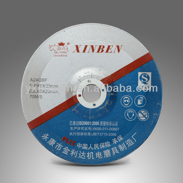 7'' Inch(180x6x22mm) Grinding Wheel For Cast Iron in China