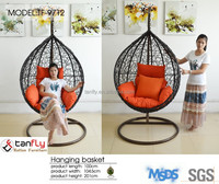 Outdoor/indoor furniture popular style rattan/wicker swing basket/chair/bed